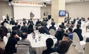 """""""경쟁 아닌 상생의 길 찾아 변화하는 의료환경에 대비하자"""""""