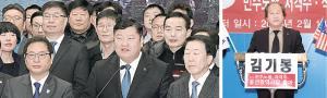 민주 '임동호'·무소속 '김기봉' 울산시장 출마 선언