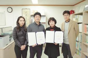 북구보건소-울산대병원 '알레르기 예방관리' 업무협약