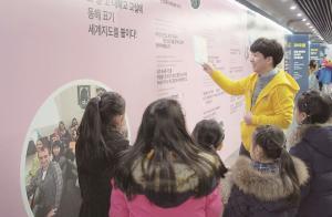 사이버 외교사절단 '반크' 글로벌 히스토리 메이커 양성