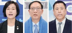 최유경 '울주군수'·서종대 '남구청장'·송인국 '동구청장' 출마자 정책공약 발표