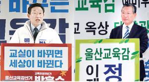 """박흥수 """"교실 바꿀 것"""" 정찬모 """"학교에 태양광 설비"""""""