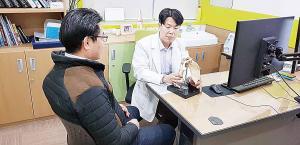 앉아서 일하는 40∼60대 여성에 많아<br />가벼운 운동으로 관절기능 회복 우선