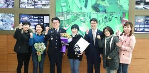 울산 CCTV통합관제센터, 시민 안전파수꾼 역할 '톡톡'<br>경찰과 협력 '신속 대처'…차량 절도 등 범죄 예방 '효자'