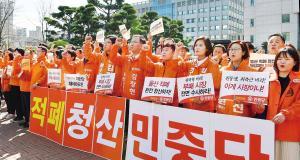 민중당 울산시당, 울산시장 전면 수사 촉구