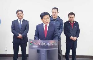 최영호 전 양산시의원, 도의원 1선거구 출마<br>윤종운 청정냉동 대표, 4선거구 출마 선언