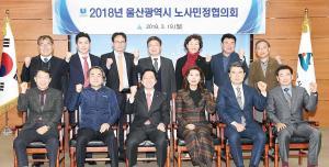 """""""울산 동구 '고용위기지역' 지정해주오"""""""