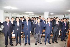 """""""현 정권 전방위 야당 탄압…명백한 경찰 정치개입 """"성토"""
