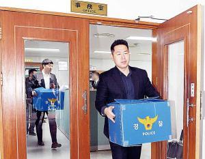 경찰, '공짜골프 의혹' 울산CC 압수수색