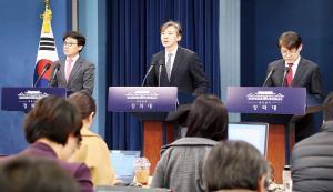 기본권 주체 '국민→사람' 확대… 생명·안전·주거권 신설