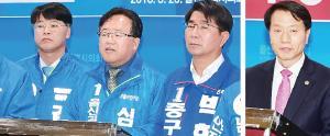 """진보 """"동생 관여 확인, 해명 촉구"""" vs 한국 """"공작정치 의심된다"""""""