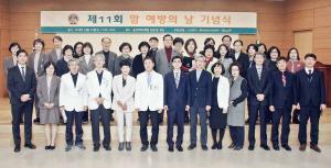 울산대병원 암센터 '암 예방의 날 기념식'