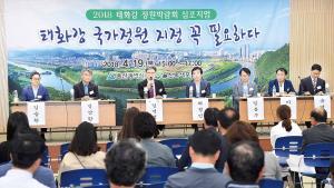 """""""'태화강 국가정원' 재생·힐링 공간 조성 기능적 정원"""""""