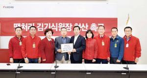 자유한국당 울산 동구당원협, 중앙당에 현중 구조조정 문제해결 건의서 전달
