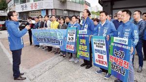 """""""중앙당, 남구청장 전략공천 철회하라"""""""