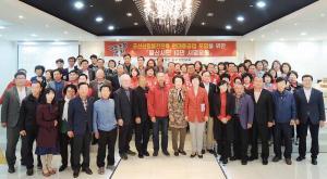 자유한국당 동구당협 '당원교육'…10만 서명운동 역할 강조