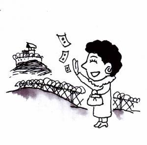 [반구대 칼럼] DMZ 땅값