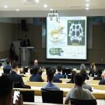 부산서 '복합미생물 이용 방사성 폐기물 처리' 논의