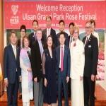 미국 포틀랜드 대표단, 장미축제 공식 환영 만찬 참석