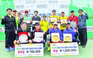 본사주최 제17회 전국동호인테니스대회 성료