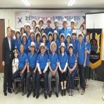 (사)양산시자원봉사단체협의회, 해외봉사활동 봉사단 발대식