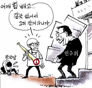 [배호 그림세상]