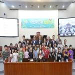 2018 양산시어린이의회, 청와대ㆍ국회 방문