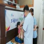 중구 드림스타트, 동병하치 영유아 건강 프로그램 운영
