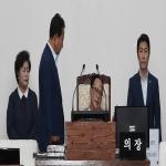 울산시의회 한국당 의원들, 조례안 날치기 통과 원천무효 주장