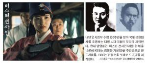 '임정 100주년' 근현대사 담은 대형극 봇물