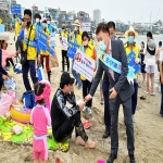 해수욕장 코로나19 예방 캠페인