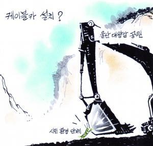 배호 그림세상(2020.09.18)