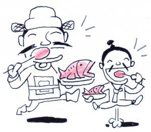[반구대] 전어(錢魚)