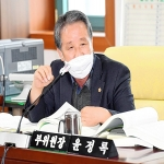 """울산시의회 """"2035 도시기본계획에 동남권 신공항 신설 대비 계획 추가를"""" 주문"""