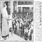 【창간 30주년 특별기획-'울산여성독립운동 톺아보기'】 (5) 사회로 나온 여성들