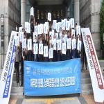 6·15선언 21주년 기념 '자주와 평화, 남북공동선언 실천 선포대회'